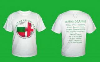 Фен продуктите за България - Англия в продажба от утре Img_48749