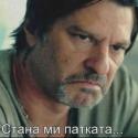 Аватар на biser.tcvetkov