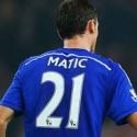 ������ �� maticc