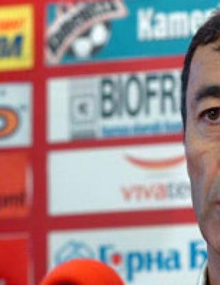 Пламен Марков: Нивото на българския шампионат не е такова, каквото всички желаем да бъде