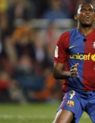 Ето\'О няма да напуска Барселона
