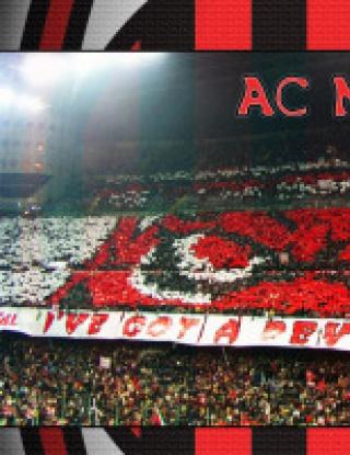Милан -  една страхотна генерация си отива