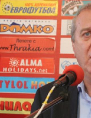 Александър Томов: Такъв мач не може да се урежда