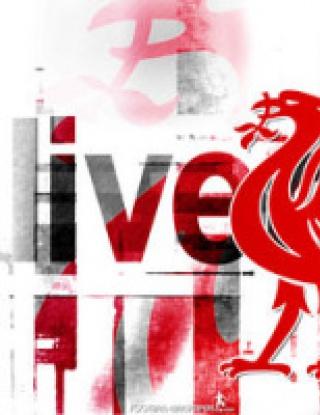Легендата Ливърпул