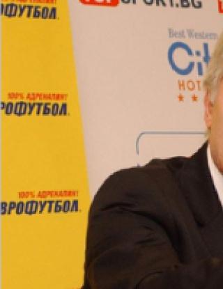 Финалът за Купата на България с хуманна кауза