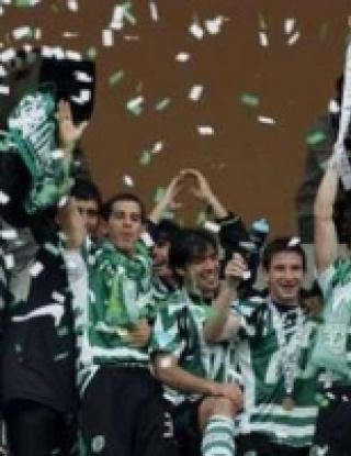 Спортинг спечели купата на Португалия