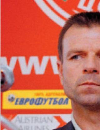 Стойчо Младенов: Хулиганството отблъсква хората от стадионите