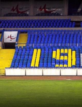 ПФК Левски чист към Държавата