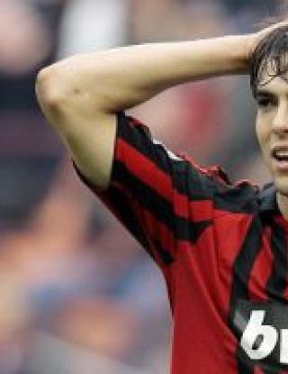 Кака до края на кариерата си в Милан