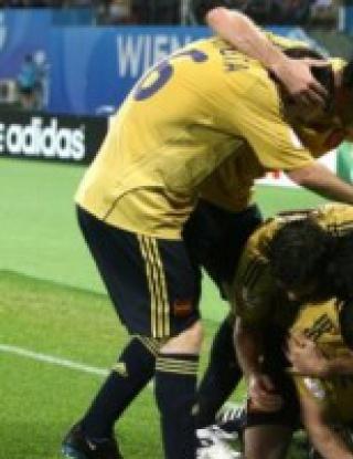 Испания на крачка от трофея, след нов убедителен успех над Русия
