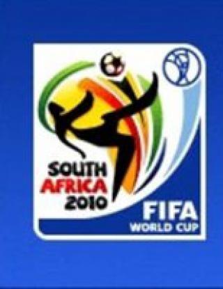 САЩ или Англия изместват ЮАР за Мондиал 2010?