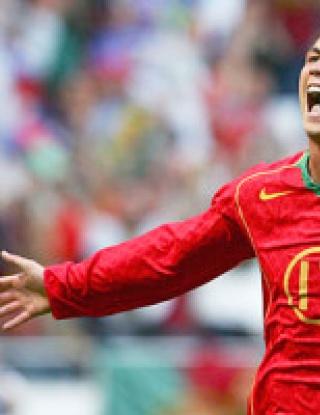 Роналдо пропуска началото на сезона
