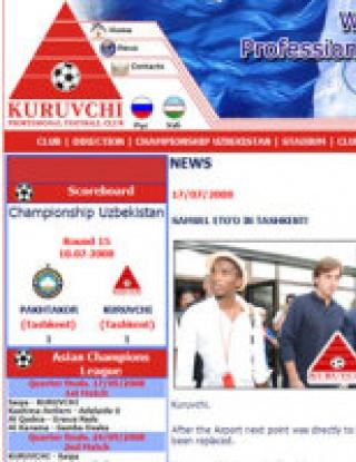Трансферен удар в Узбекистан, ПФК Курувчи привлича Ето