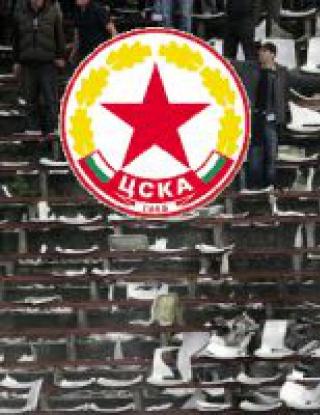 ЦСКА иска наказание за Левски