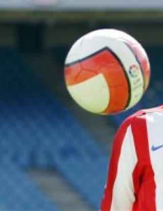 Рейес желан в Лига 1