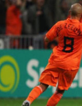 Определиха най-красивите голове на Евро 2008