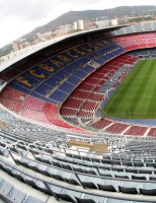Tалант на Ботев подписа с Барселона