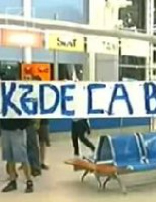 Феновете бесни на Левски, футболистите безсрамни