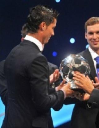 Коронясаха Роналдо за №1 в Европа, Челси с три награди
