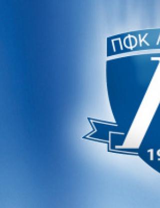 Левски остана извън Топ 350