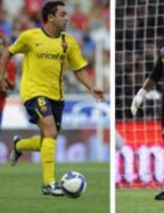 Юноши на Барселона доживот в клуба