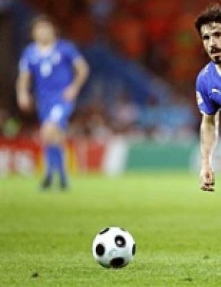 Гатузо под въпрос за мача с България