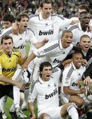Рекордни премии в Реал Мадрид