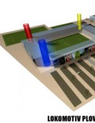 Локо Пловдив строи стадион за 20 млн. евро
