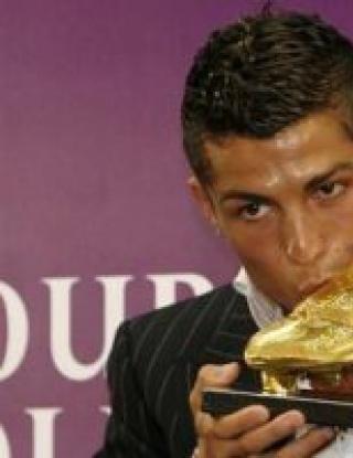 """Кристиано Роналдо си взе \""""Златната обувка\"""""""