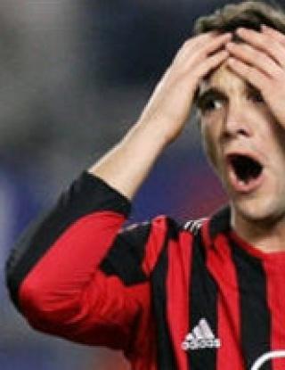 Милан записа нова загуба