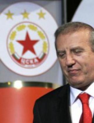 ЦСКА пред угрозата от ново голямо наказание