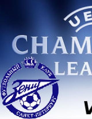 Реал Мадрид победи Зенит