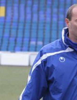 Левски с минимална победа над Академик