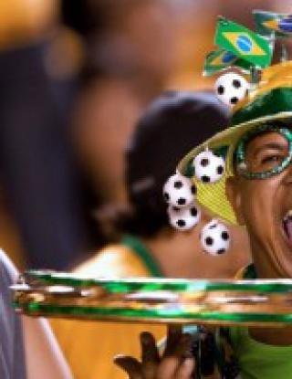 Бразилия и Аржентина пак се издъниха