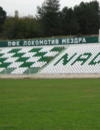 Столичното Локо дерайлира на стадиона в Мездра