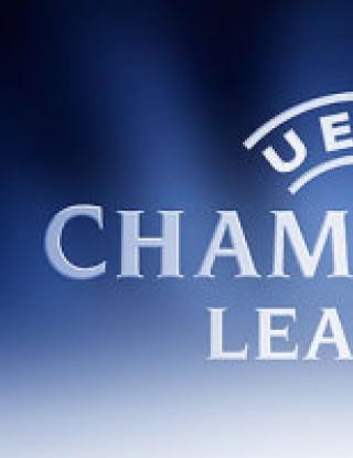 Прогнози за Шампионска лига