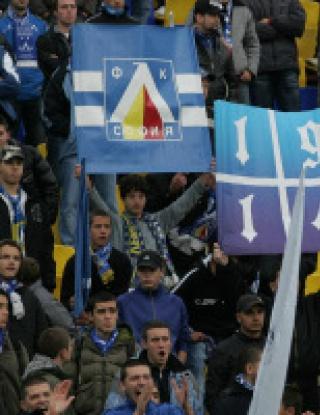 Левски се подигра със Спартак Вн с 9:0