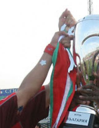 Купа на България - крайни резултати