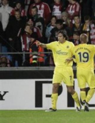 Виляреал последва Реал и отпадна от Купата на Испания