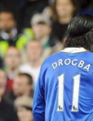 Дрогба поднесе извинение на феновете