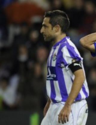 Реал с нов провал в Испания