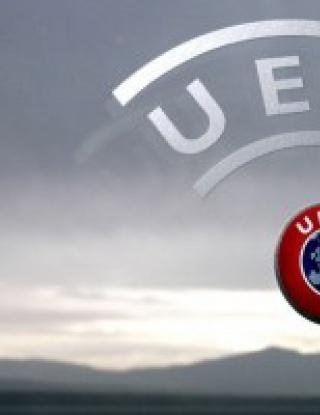 Украйна закри комитета за организиране на Евро2012