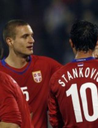 Сърбия в еуфория след снощния разгром