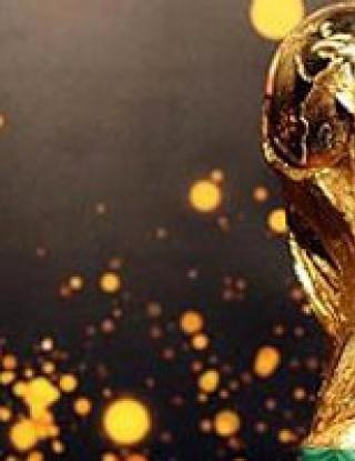 Испания иска  Световно първенство