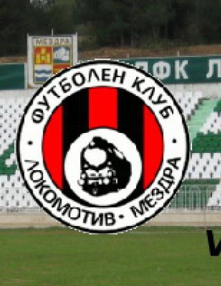 ЦСКА изтърва победата срещу Локо Мз в 90-а минута
