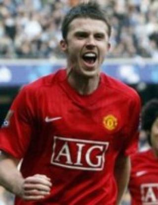 Манчестър Сити - Манчестър Юнайтед - 0:1 (видео)