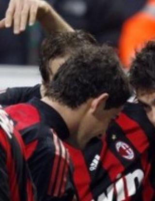 Милан - Катания - 1:0 (видео)