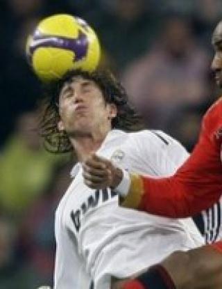 Реал Мадрид - Севиля - 3:4 (видео)