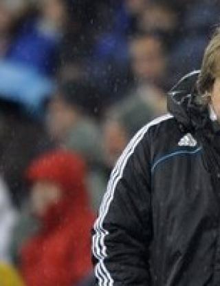 Реал Мадрид се предаде без бой