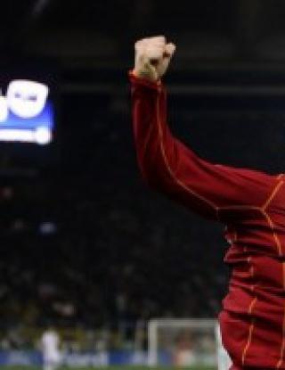 Рома без претенции за следващ противник